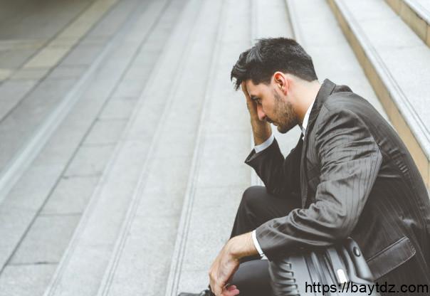 اثار البطالة النفسية