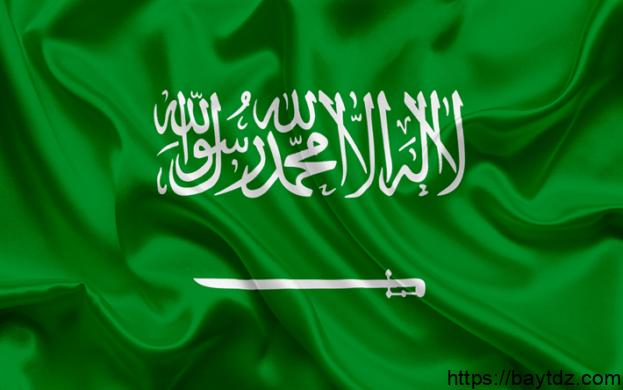 اذاعة عن احترام العلم السعودي