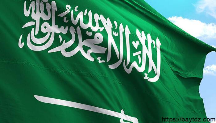 اذاعة عن النشيد الوطني السعودي
