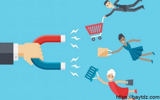 استراتيجيات الحفاظ على العملاء