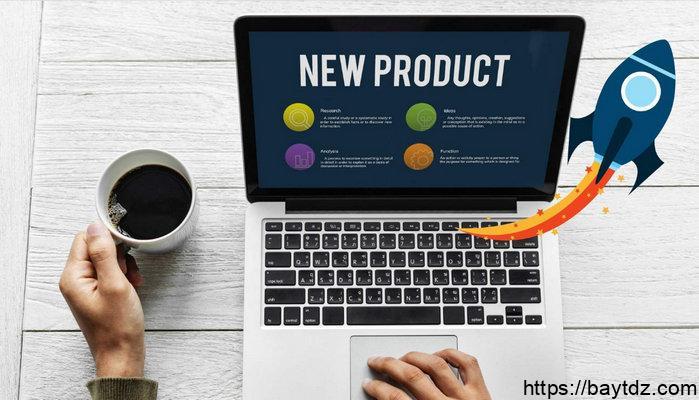 استراتيجية طرح منتج جديد