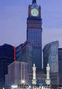 اسماء فنادق برج الساعة بمكة
