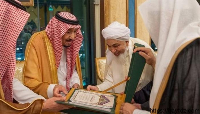 اشهر العلماء الموقعين على وثيقة مكة