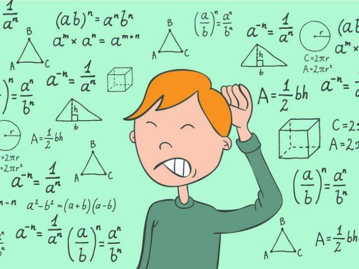 اطارات وبراويز رياضيات