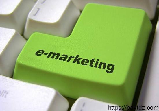 افضل استراتيجيات التسويق الرقمي