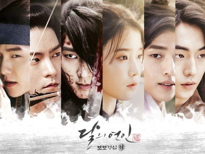 اقتباسات من الدراما الكورية