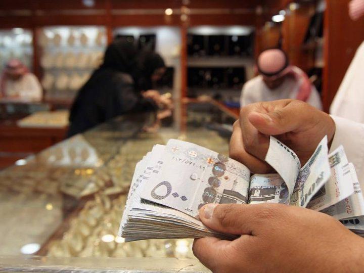 السلع والخدمات المعفاة من ضريبة القيمة المضافة في السعودية