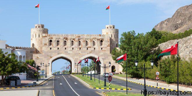 الصعوبات التي يواجهها السياح في سلطنة عمان