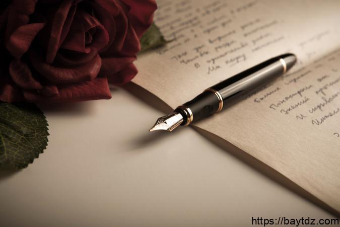 الفرق بين الشعر والقصيدة