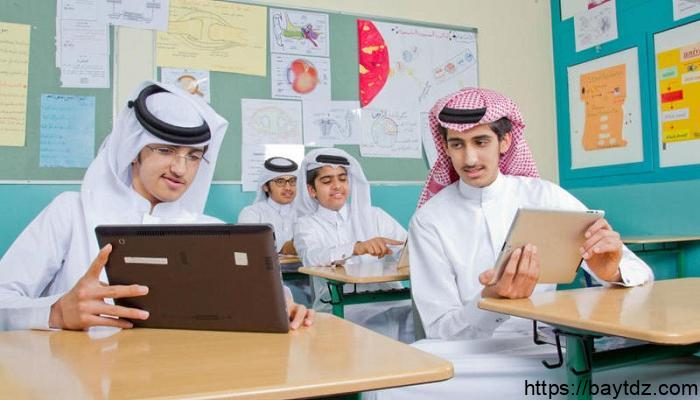ايجابيات وسلبيات وثيقة سياسة التعليم في المملكة