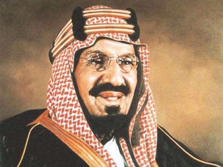بحث عن الملك عبدالعزيز بالانجليزي