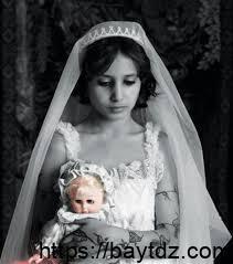بحث عن زواج القاصرات