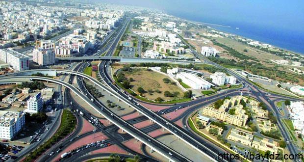 برزنتيشن عن عمان