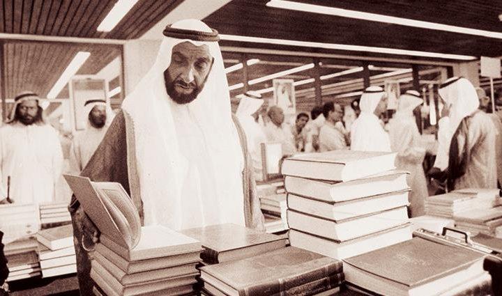 """تاريخ نشأة وبداية """" معرض أبوظبي للكتاب """" ومراحل تطوره"""
