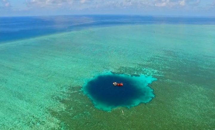 ترتيب البحار من حيث العمق