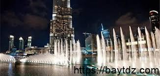 تعبير عن مدينة دبي بالانجليزي
