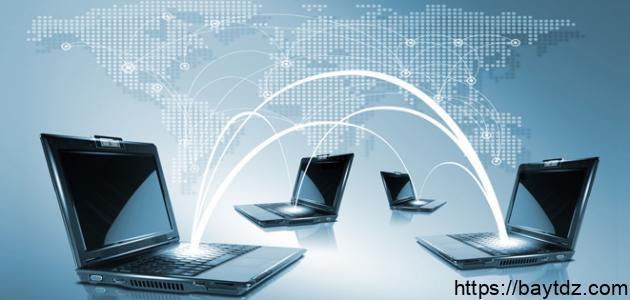 تعريف العمل عن طريق الانترنت