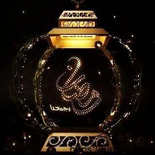 ثيمات رمضان يجمعنا