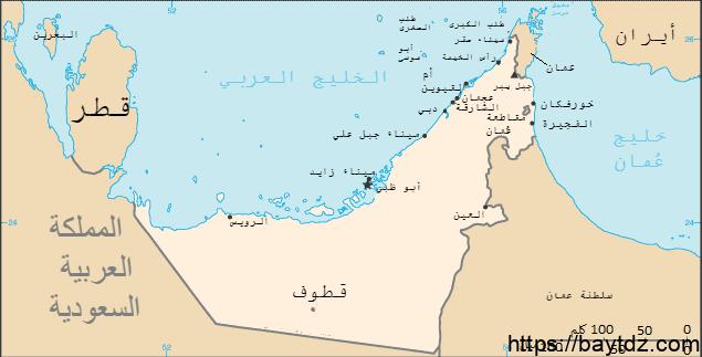 خريطة الامارات العربية المتحدة بالتفصيل