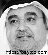 """سيرة رجل الاعمال """" محمد يوسف ناغي """""""