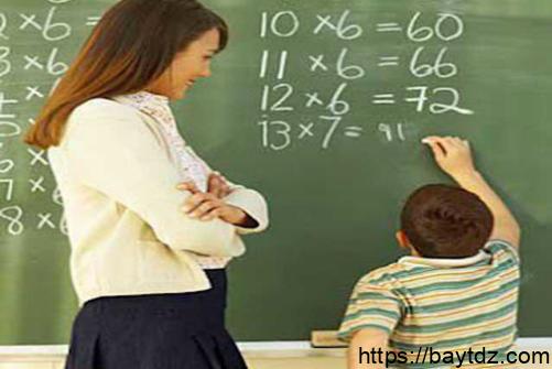 شعر عن المعلم احمد شوقي