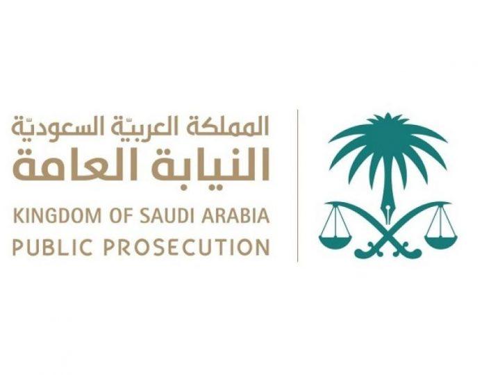 عقوبة التشهير وتشويه السمعه في السعودية