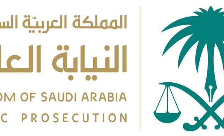 عقوبة نشر الشائعات في السعودية