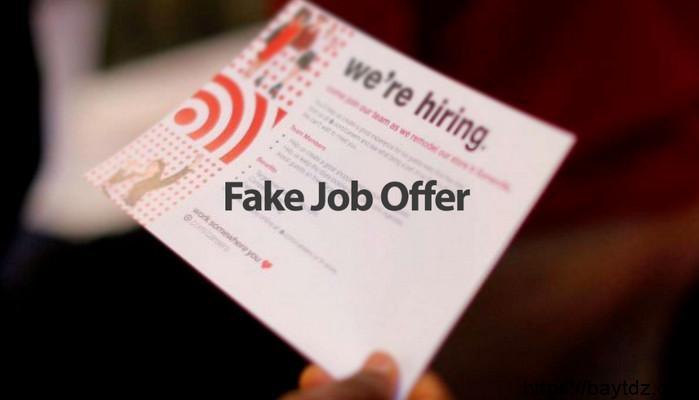 كيف تكتشف إعلانات التوظيف الوهمية ؟