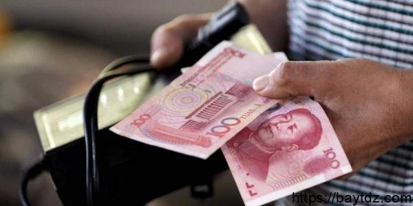 لماذا عملة الصين ضعيفة