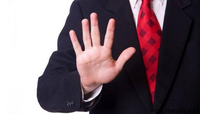 ما هي استراتيجية الأصابع الخمسة