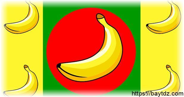 ماهي جمهوريات الموز