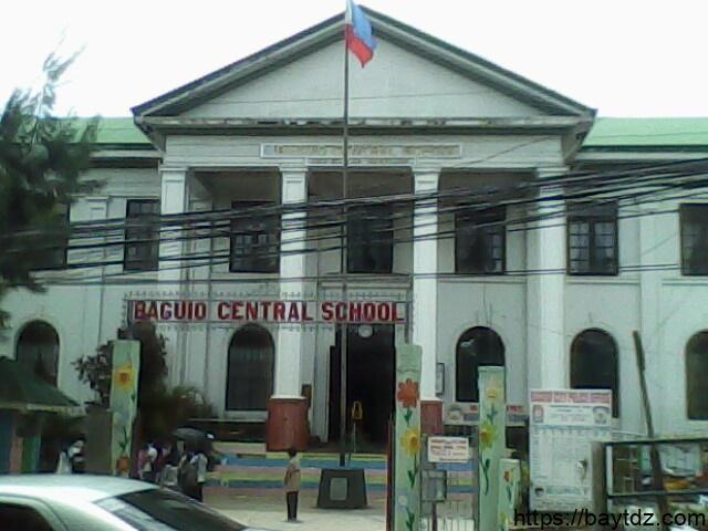 معلومات عن الدراسة في باقيو الفلبين