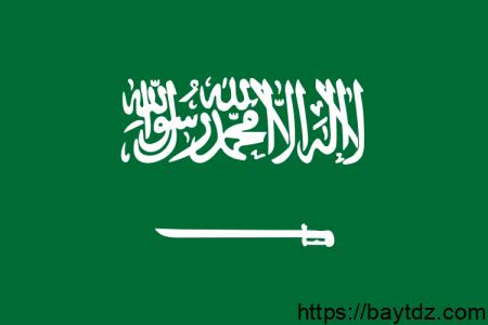 معلومات عن المملكة العربية السعودية للاطفال