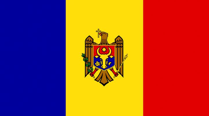 معلومات عن جمهورية مولدافيا