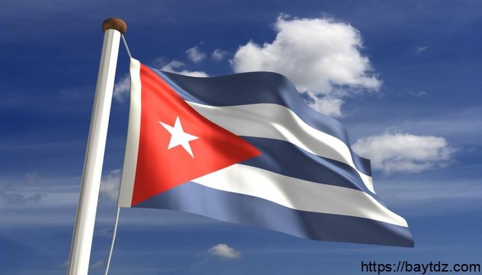 معلومات عن كوبا