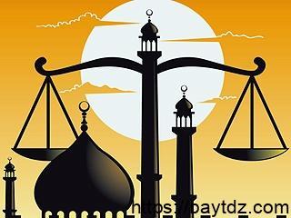 مفهوم المساواة في الاسلام