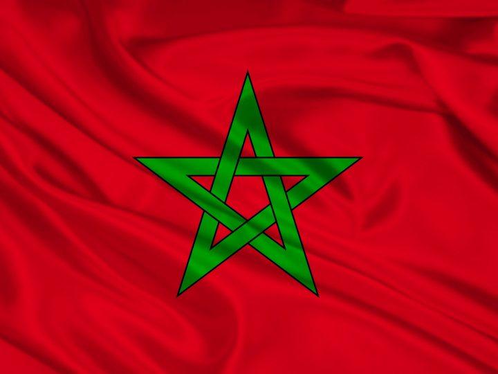 ملوك المغرب بالترتيب