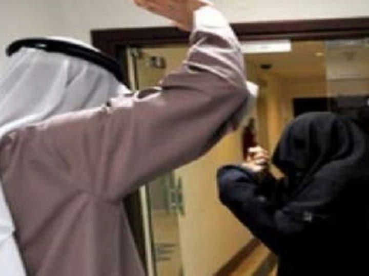 مهام لجان الحماية من العنف الأسري في السعودية