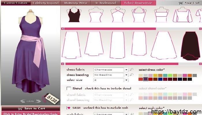 مواقع تصميم الفساتين أون لاين
