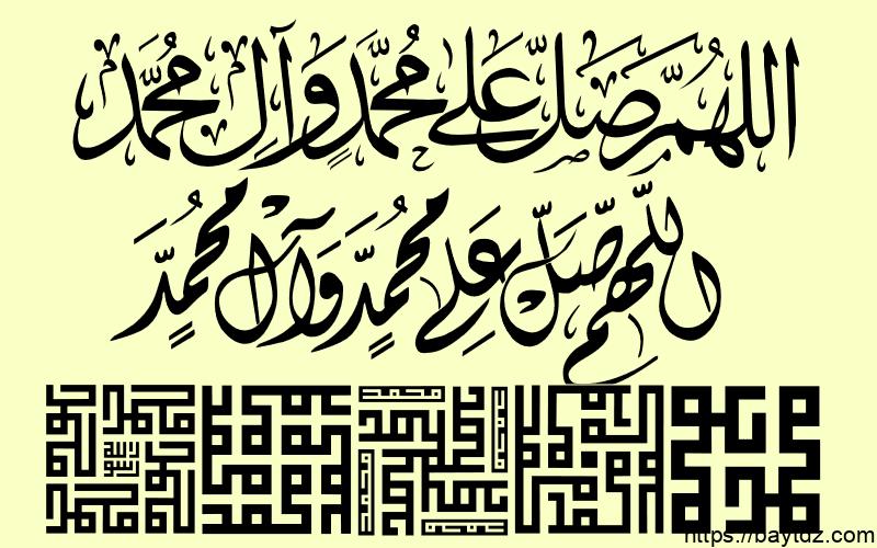 مواقع زخرفة نكات اون لاين عربي انجليزي بيت Dz