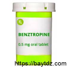 نشرة دواء بنزتروبين – Benztropine