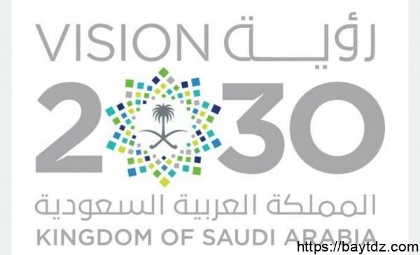 نماذج شعار 2030 مع وزارة التعليم