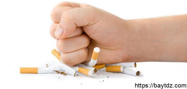 وضعية ادماجية عن التدخين