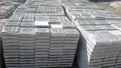 مشروع صناعة البلاط من مخلفات مصانع الاسمنت