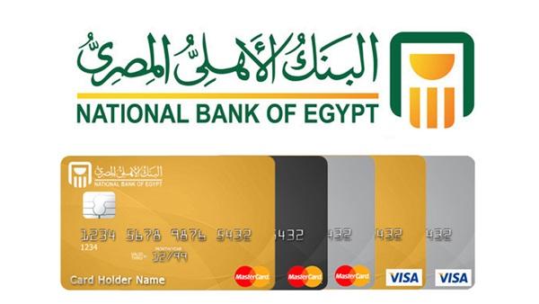 أماكن تقسيط فيزا البنك الأهلي المصري بدون فوائد 2020