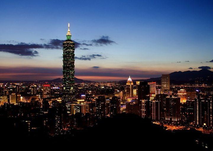 الاستثمار في تايوان ( المجالات ، نقاط القوة ، الفرص )