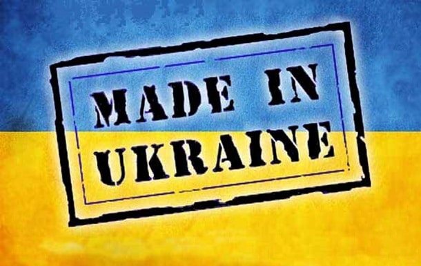 الاستيراد من اوكرانيا بالتفصيل + دراسة حديثة للسوق الاوكراني