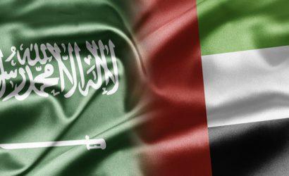 دليل الشركات السعودية 2020 (أقوى الشركات في مختلف المجالات)
