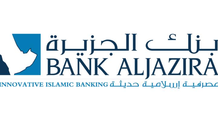 عروض بنك الجزيرة 2020