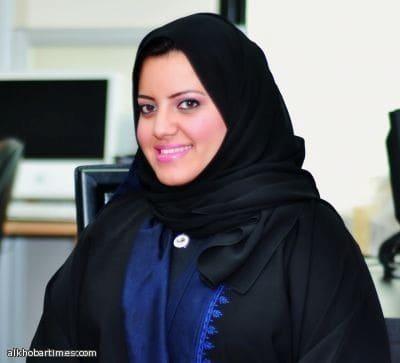 قصة نجاح شابة سعودية تركت الوظيفة واصبحت سيدة اعمال ناجحة